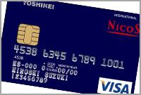 日本信販(Nicosカード)